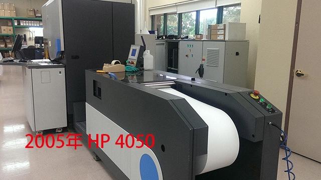 2005 HP 4050