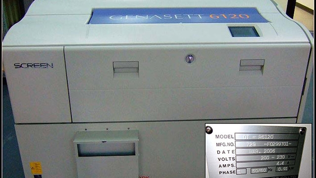 2006 Screen TANTO 6120 CTF