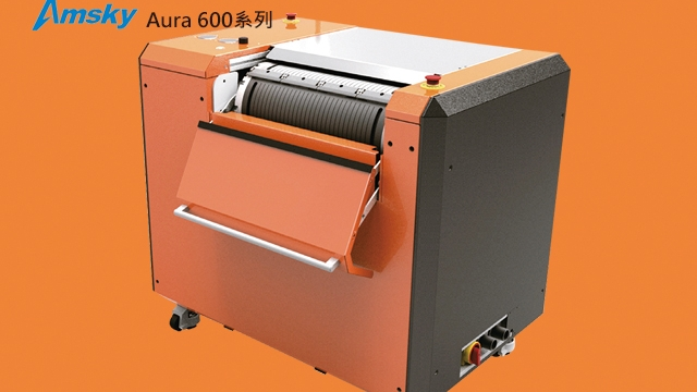 Aura 600 Series Flexo CTP