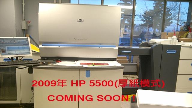2009 HP 5500
